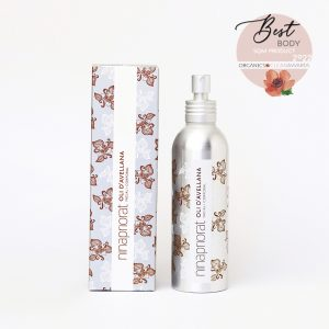 Best body SQM product aceite de avellana Organics Clean Awards